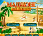 Маджонг Древний Египет