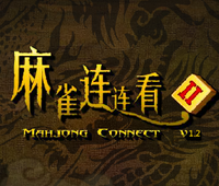 Маджонг Коннект 2 (1.2)